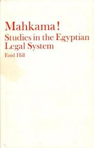 Mahkama Studies in the Egyptian Legal Systems