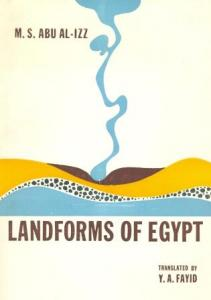 Landforms of Egypt 1971